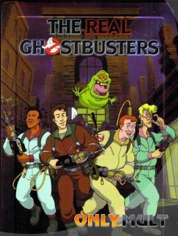 Poster Настоящие охотники за привидениями