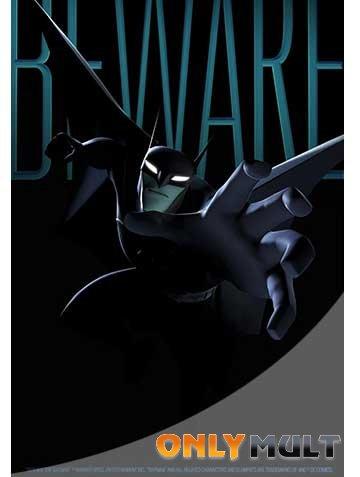 Poster Остерегайтесь Бэтмена