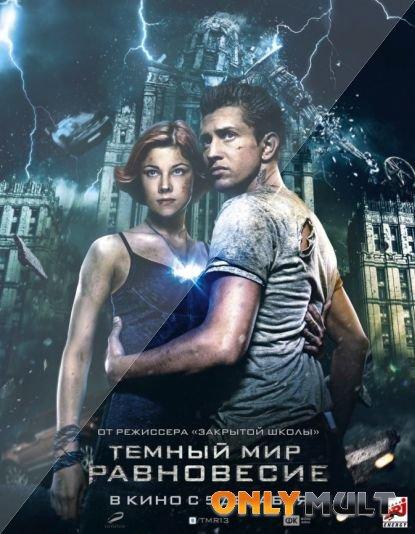 Poster Тёмный мир: Равновесие