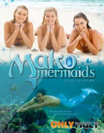 Poster Секрет острова Мако