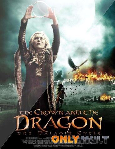 Poster Корона и дракон