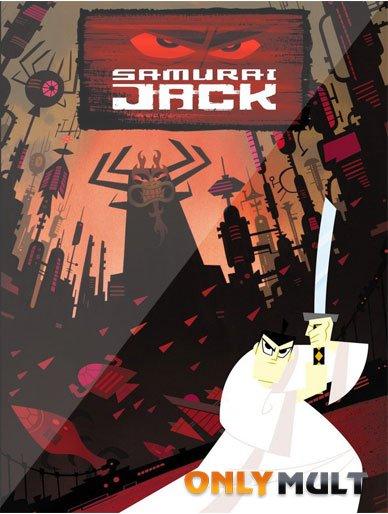 Poster Самурай Джек