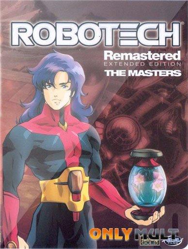Poster Роботек