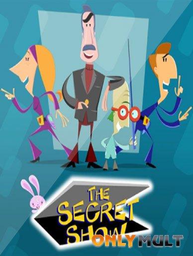 Poster Секретное шоу
