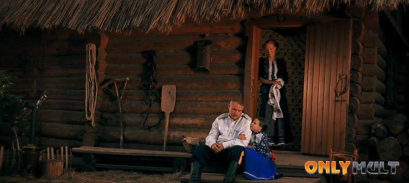 Третий скриншот Казачья сказка