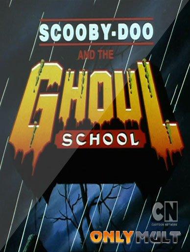 Poster Скуби-Ду и Школа Вампиров