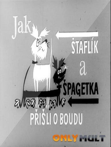 Poster Стремянка и Макаронина