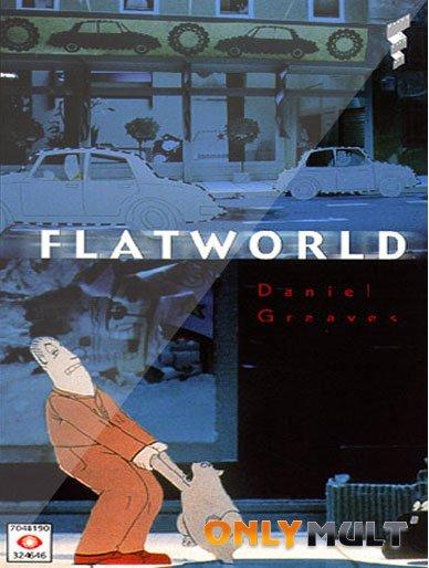 Poster Плоский мир