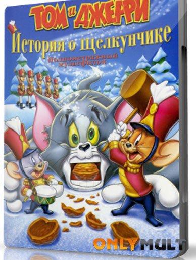 Poster Том и Джерри: История о Щелкунчике