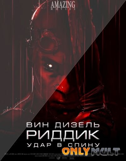 Poster ������: ���� � �����