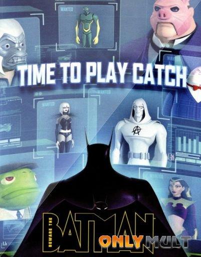 Poster Берегитесь Бэтмена