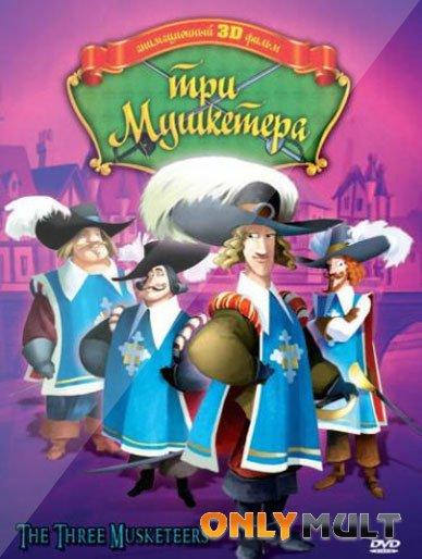 Poster Три мушкетера