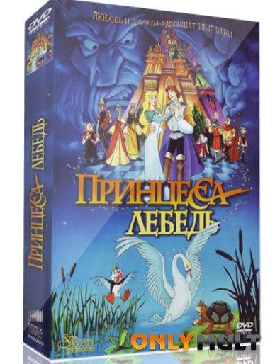 Poster Принцесса Лебедь
