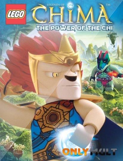 Poster Легенды Чимы