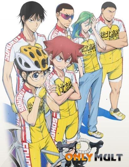 Poster Трусливый велосипедист
