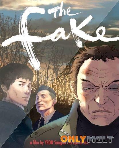 Poster Подделка (2013)