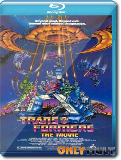 Poster Трансформеры