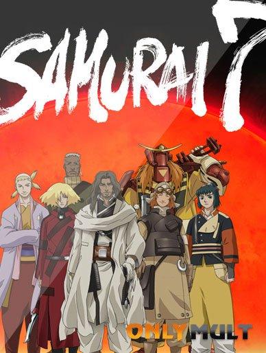 Poster 7 самураев