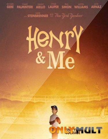 Poster Генри и я (2014)