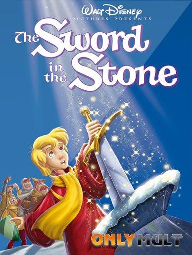 Poster Меч в камне