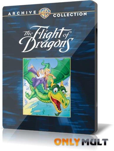 Poster Полет драконов