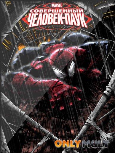 Poster Великий Человек-паук