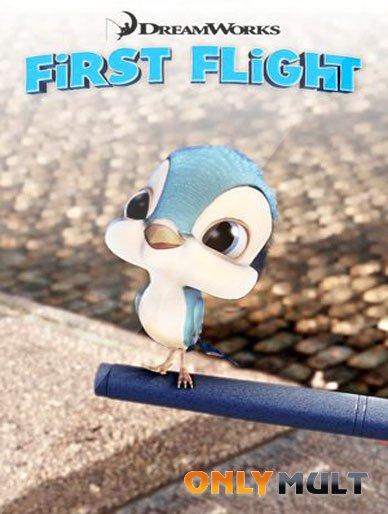 Poster Первый полет