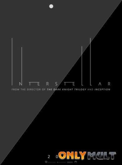 Poster Интерстеллар