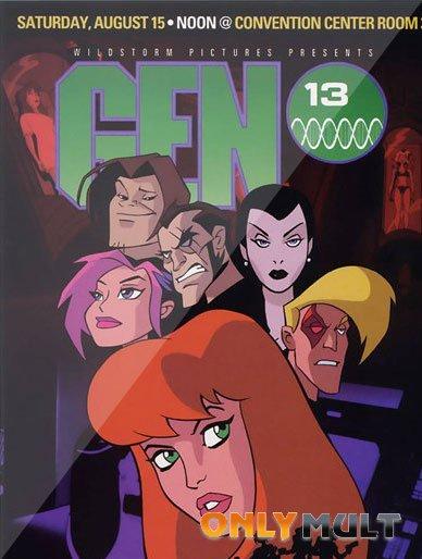 Poster Ген 13