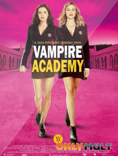 Poster Академия вампиров [в хорошем качестве]