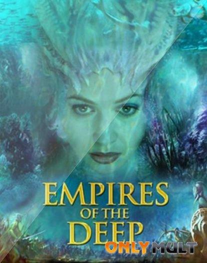 Poster Глубинные империи