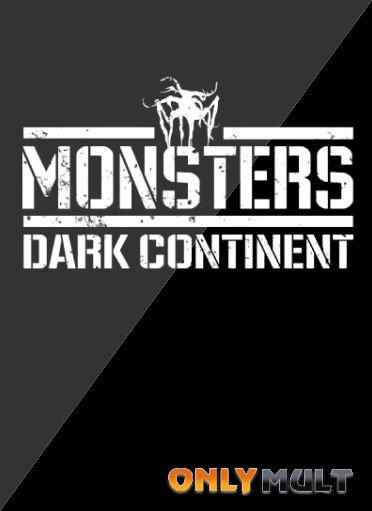 Poster Монстры 2: Темный континент