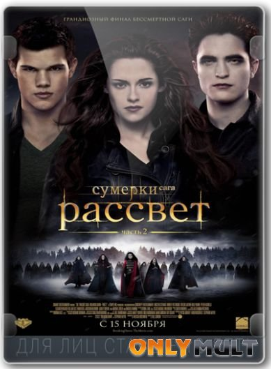 Poster ������� ���� �������: ����� 2