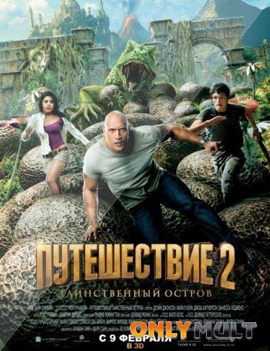 Poster Путешествие 2: Таинственный остров
