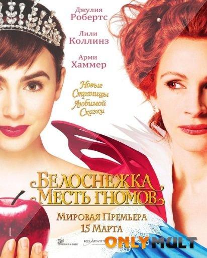 Poster Белоснежка и Месть гномов