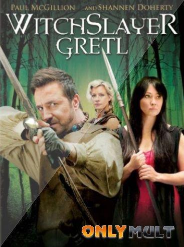 Poster Гретель