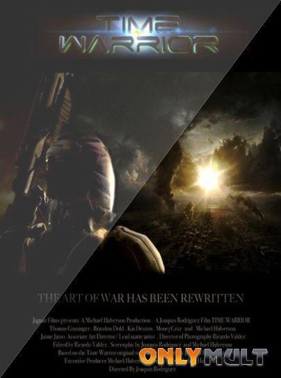 Poster Воин во времени