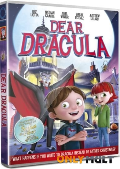 Poster Письмо Дракуле