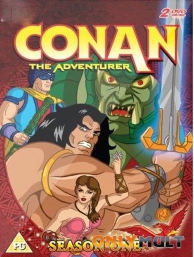 Poster Конан: Искатель приключений
