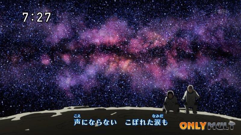 Второй скриншот Космические братья