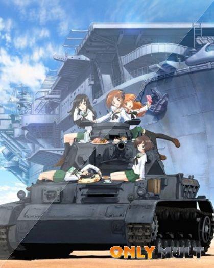 Poster Девушки и танки