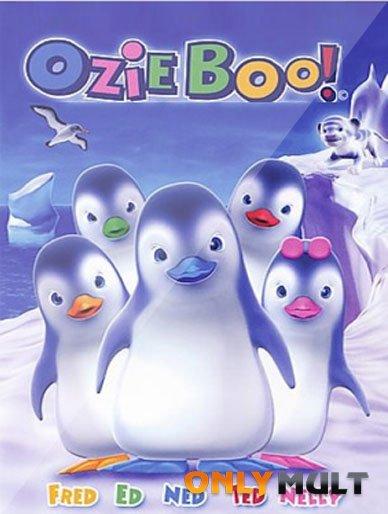 Poster Приключения пингвинят