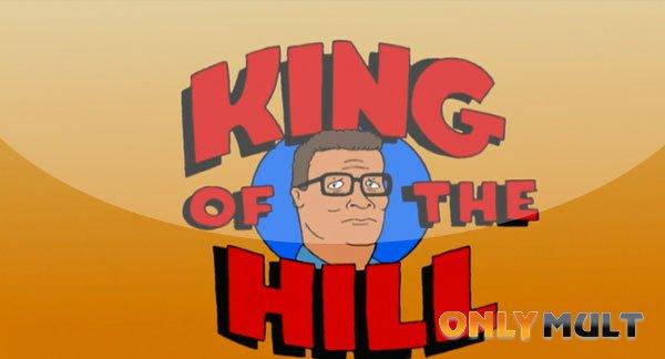 Третий скриншот Царь горы