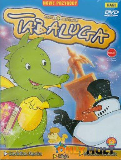 Poster Табалуга