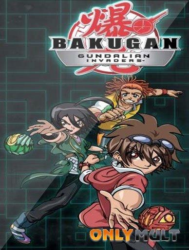 Poster Бакуган 4
