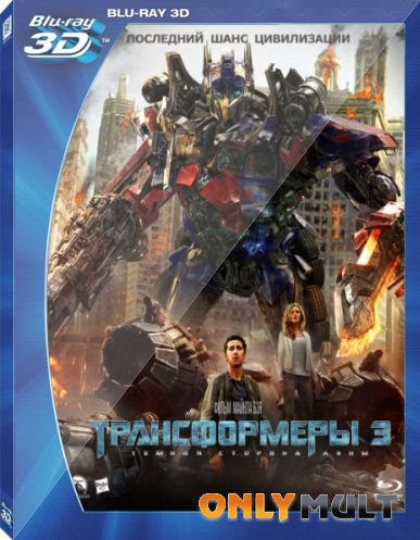 Poster Трансформеры 3
