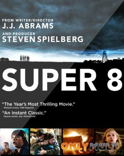 Poster Супер 8