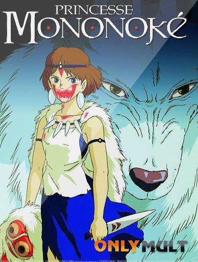 Poster Принцесса Мононоке