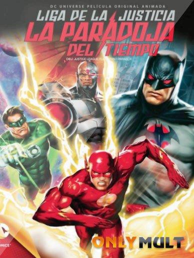Poster Лига справедливости