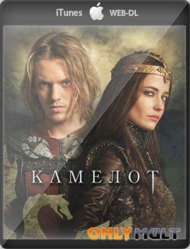 Poster Сериал Камелот